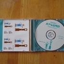 子供用CD / 童謡 / 歌