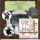 中国文明研究会