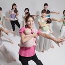 赤ちゃんと踊るベビーダンサー募集!