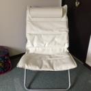 値下げ!フランフランの椅子