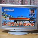 パナソニック ビエラ20型液晶テレビ 中古