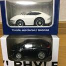 トヨタ 2000GT プリウスPHV プルバックカー