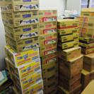 エコプレ柳津店にてお菓子 家具家電 安売りセール‼️