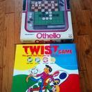 ■お花見のお供に■TWISTゲーム&チェス・オセロ