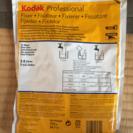 Kodak フィクサー定着液3.8ℓ用