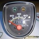 【値下げ】スーパーカブ50純正 スピードメーター