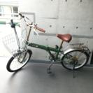 トップワン 自転車 20インチ(空気入れ付)※後輪パンク品です