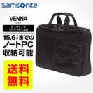 新品値下げ[サムソナイト] SAMSONITE ビジネスバッグ ベ...
