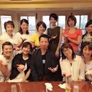 ☆締切ました☆4/22(土)栃木県で初開催!アメブロ&ユーチューブ...