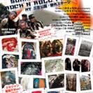 スカジャン横須賀ROCK'N ROLLフェスティバル