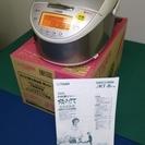 炊飯器(タイガー 2014製 I H炊飯ジャー 炊き立て 5.5合)