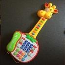 きりんさんの知育ギター