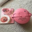 メイヤー 電子レンジ圧力鍋 2.3L レシピ本付き♡