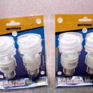 〇新品 電球形蛍光ランプ 昼光色 2点セット 屋内用12ワット 60形