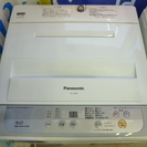 【2016年製 美品 保証付】Panasonic 5㎏全自動洗濯機...
