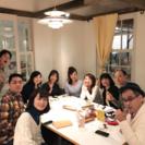 ドキュメンタリー映画鑑賞会&交流会