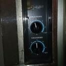 ホシザキ 業務用冷蔵庫 RFT-150PNA 【商談中・新規受付不可】