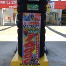 【大特価】新品ダンロップタイヤ 4本セット 交換作業込み 145R...