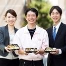 高齢者向けに安心お求めやすい業界ナンバーワン配食サービス