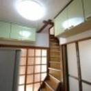 男性限定!新宿駅まで徒歩で行けちゃうシェアハウス! - シェアハウス