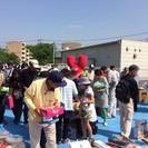 ★出店無料★チャリティフリーマーケット in 前橋市