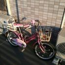 子供用 自転車 18インチ[引き取り限定]