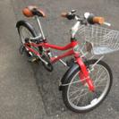 20インチ 子供用自転車