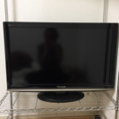 テレビ使わなくなったので買いませんか?