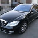 極上車 W221 S550 メルセデス ベンツ 左ハンドル 黒革 ...