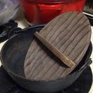 岩鋳 鉄鍋