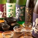 日本酒好き集まれー🍶