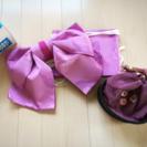 結び帯と巾着セット