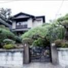 東急東横線田園調布駅から徒歩7分!最安値2.3万円のシェアハウス