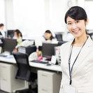 経験を活かせる☆上場企業での経理スタッフ