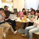 4/19(水) 海外・語学・旅行・本好き読書会、お茶会