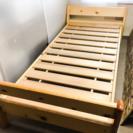 木製シングルベッドフレーム LC022305