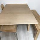IKEA伸縮テーブル