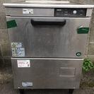 ホシザキ 業務用 食器洗浄機 JW-400TUE 2000年