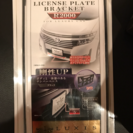 カーメイト ナンバーベース LS366 未使用