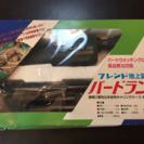 バードウォッチング用望遠鏡¥500で差し上げます。
