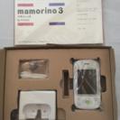 au マモリーノ3