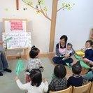 随時募集!お月謝無料!モンテッソーリ幼児教室・無料の託児が心斎橋で!