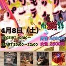 大人気※4/7,8,9〜友活恋活♡大阪城300名BBQ,ハンモック...