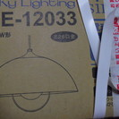 ラッキー 小形ペンダントライト  LPE-12033 蛍光灯なのかな?