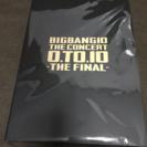 BIGBANG 0to10 the FINAL