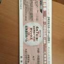 野球のチケット、オリックスVS日本ハム 戦