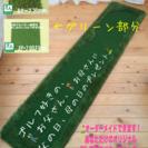 オーダーメイド【人工芝パターの練習マット】