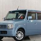 【誰でも車がローンで買えます】H14 アルトラパン X 青 完全自...
