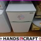 【引取り限定】エラヴィタックス 冷凍冷蔵庫 ER-106HG 20...