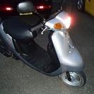 原付 ヤマハ アプリオ SA11J 50cc